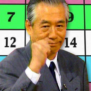 http://news.videoboys.tv/media/2/43a7651f1e2b2-kodama_25.jpg